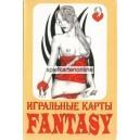 Fantasy (WK 13047)