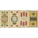 Sächsisches Doppelbild Scharff 1929 Bulgaria (WK 15934)