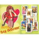 Barbie 002 - Karty dlja Dewotschkje II / Karten für Mädchen (WK 11651)