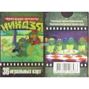 Ninja Turtles (WK 11856)
