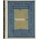 Das Kupferstichspiel des Virgil Solis (WK 15582)