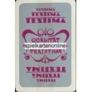 Textima (r - WK 15557)