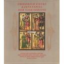 Friedrich Tiecks Kartenspiel der Sagenkreise (WK 15849)