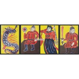 Unsun Karuta (WK 17096)