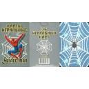 Spider-Man I (WK 11444)