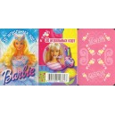 Barbie 004 (WK 11925)