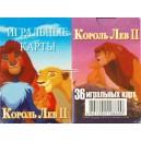 The Lion King - Der König der Löwen (WK 11876)