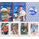 Sport I (WK 11995)
