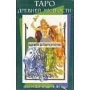 Ancient Wisdom Tarot (WK 12141)